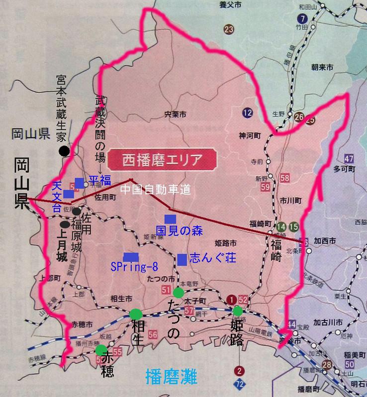 宮本 武蔵 生誕 の 地