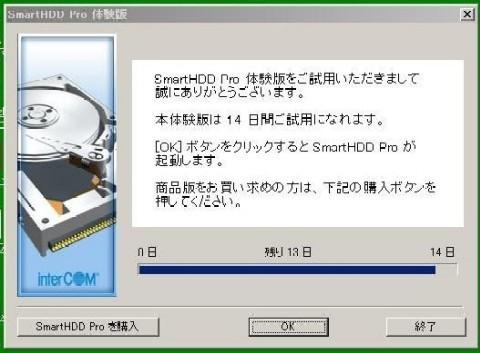 SmartHDD489
