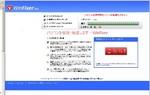 WinFixer2005-2