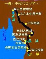 Kazutiyobasu1