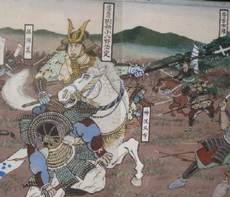 Nagaharukassen47