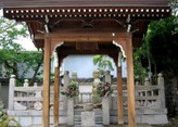 Nagaharukubizuka