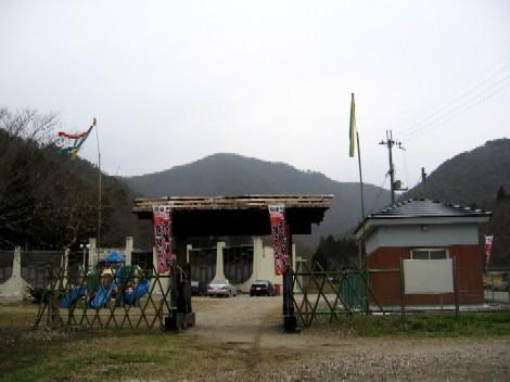 Odanisiro