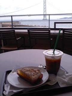 海とコヒー