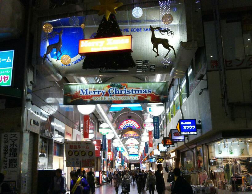 町はクリスマスモード