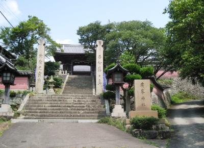 黒田家発展のルーツ 広峰神社(兵庫県姫路市): シニアとパソコン